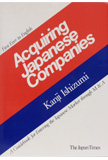 Acquiring Japanese Companies (The Japan Times):定価2,580円(本体2,505円)